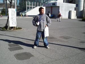2008112012230000.jpg