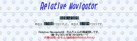 RelativeNavigator1.jpg