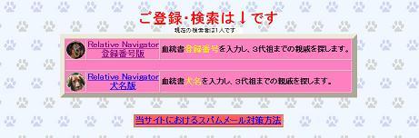 RelativeNavigator2.jpg