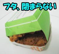 IMG_7623.jpg