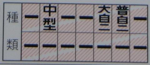 DSCN1320.jpg