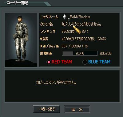 ScreenShot_35_20090901155519.jpg