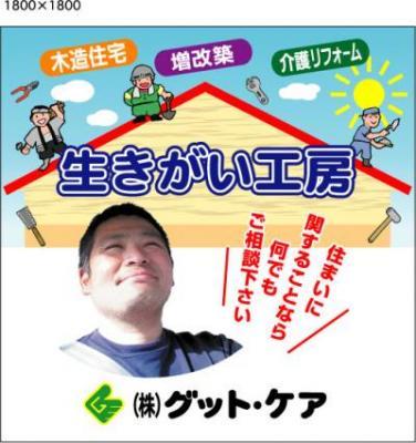 1800-1800_convert_20090707205304.jpg