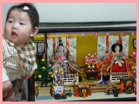 2009 03 05 オフ会&ひなまつり blog01のコピー
