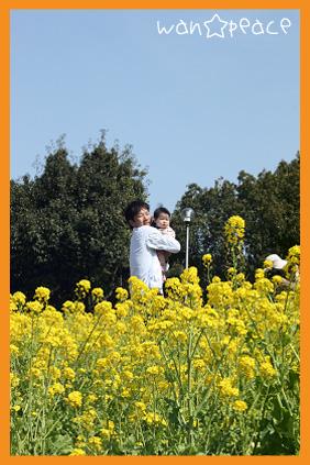 2009 03 21 久法寺緑地 blog01のコピー