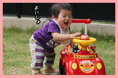 2009 06 06 アンパンマンカー blog01_edited-1