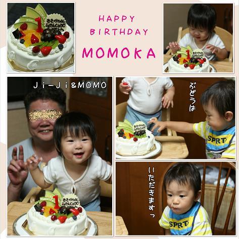 20090901モモカ誕生日会blog01