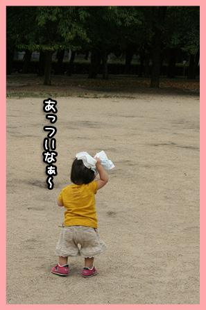 2009 08 31 モモカ誕生日 blog09のコピー