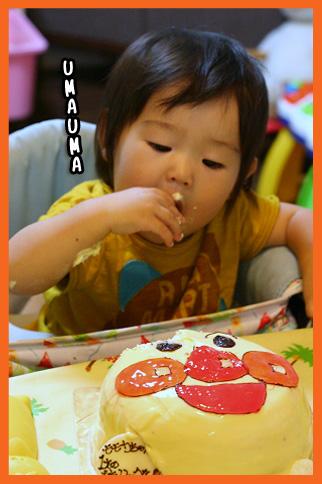 2009 09 06 20090919百香1歳誕生日2 blog01のコピー