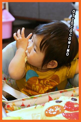 2009 09 06 20090919百香1歳誕生日2 blog03のコピー