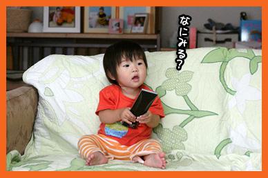 2009 09 19 百香1歳誕生日 blog05のコピー