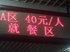 19.7.30DSCF3675.jpg