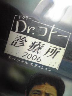20080825235600