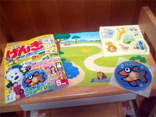 幼児向け雑誌