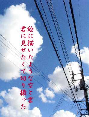 200509-4.jpg