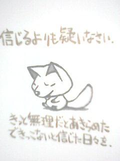 20060126233621