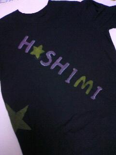 hosimi2.jpg
