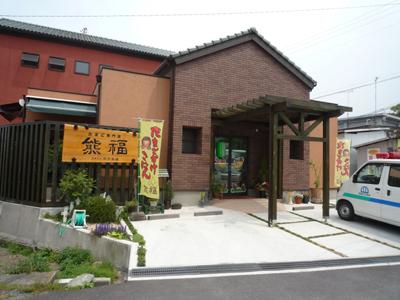 熊福 (3)