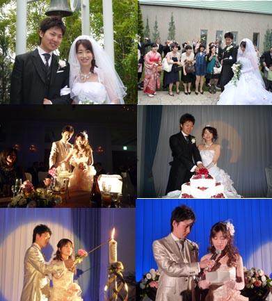 結婚式 全日空ホテル