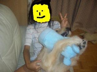 her friend2