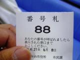 P1010394.jpg