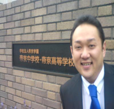 帝京高校訪問