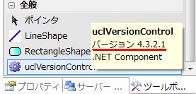 C++/CLI バージョンの設定方法