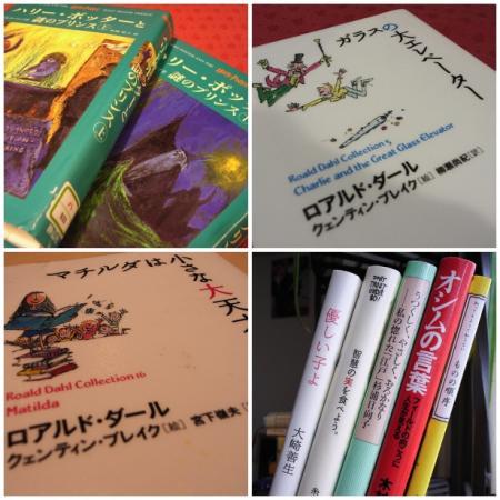 books060914.jpg