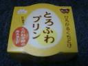 20060607020419.jpg