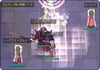 G狩りVol3-②