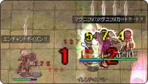 G狩りVol4-①