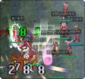G狩りVol5-②