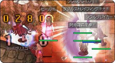 G狩りVol6-①