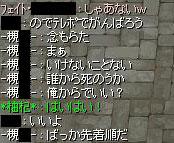 G狩りVol8-①