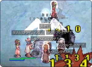 G狩りVol11-①