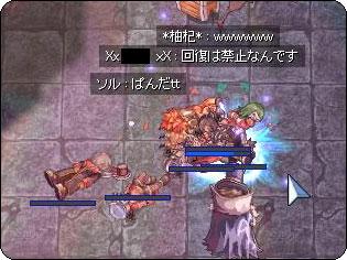 G狩りVol14-①