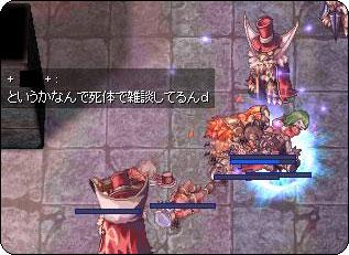G狩りVol14-②