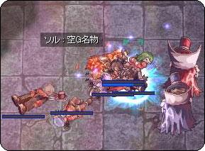 G狩りVol14-③