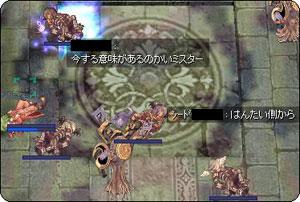 G狩りVol14-⑤