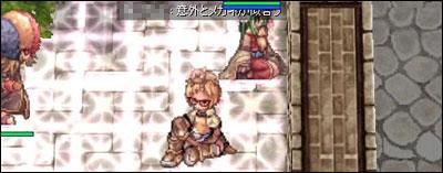剣士と眼鏡