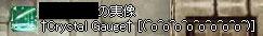 剣士の職位