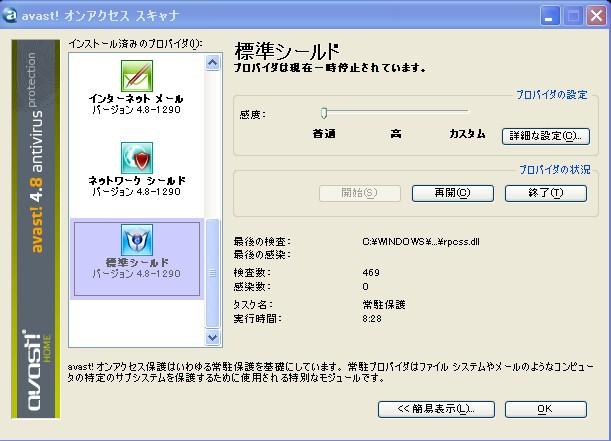 xfy Blog Editor 2