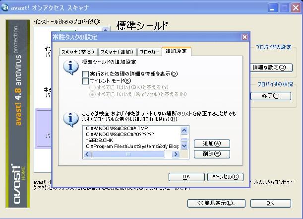 xfy Blog Editor 3
