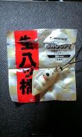 sunupi_yatsuhashi_ue.jpg
