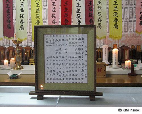 KIMinsook090527観音寺2