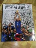 2006ドイツ・ワールドカップ パーフェクト決算号