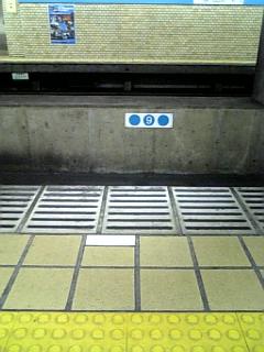 20071228160347