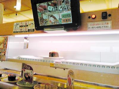 20081118a.jpg