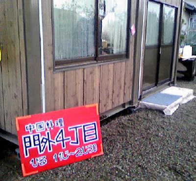 20081209f.jpg