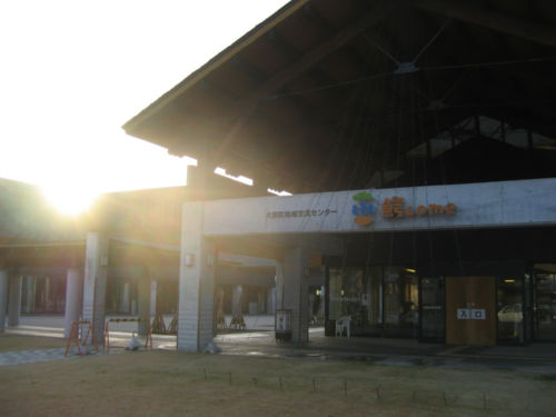 20081214e.jpg